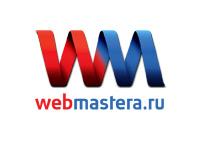 Рекламная группа «Webmastera»