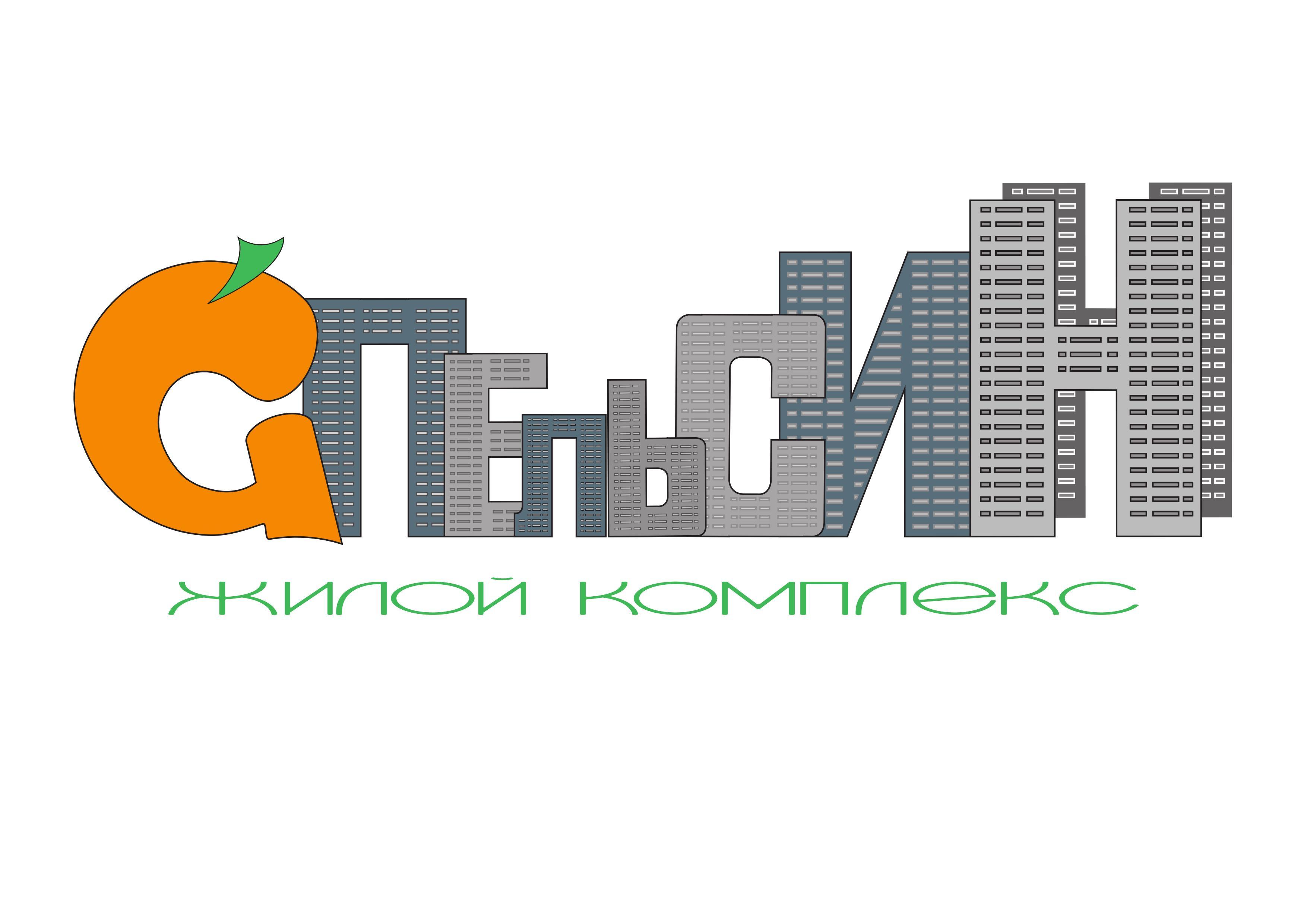 Логотип и фирменный стиль фото f_2575a62c2a50968c.jpg