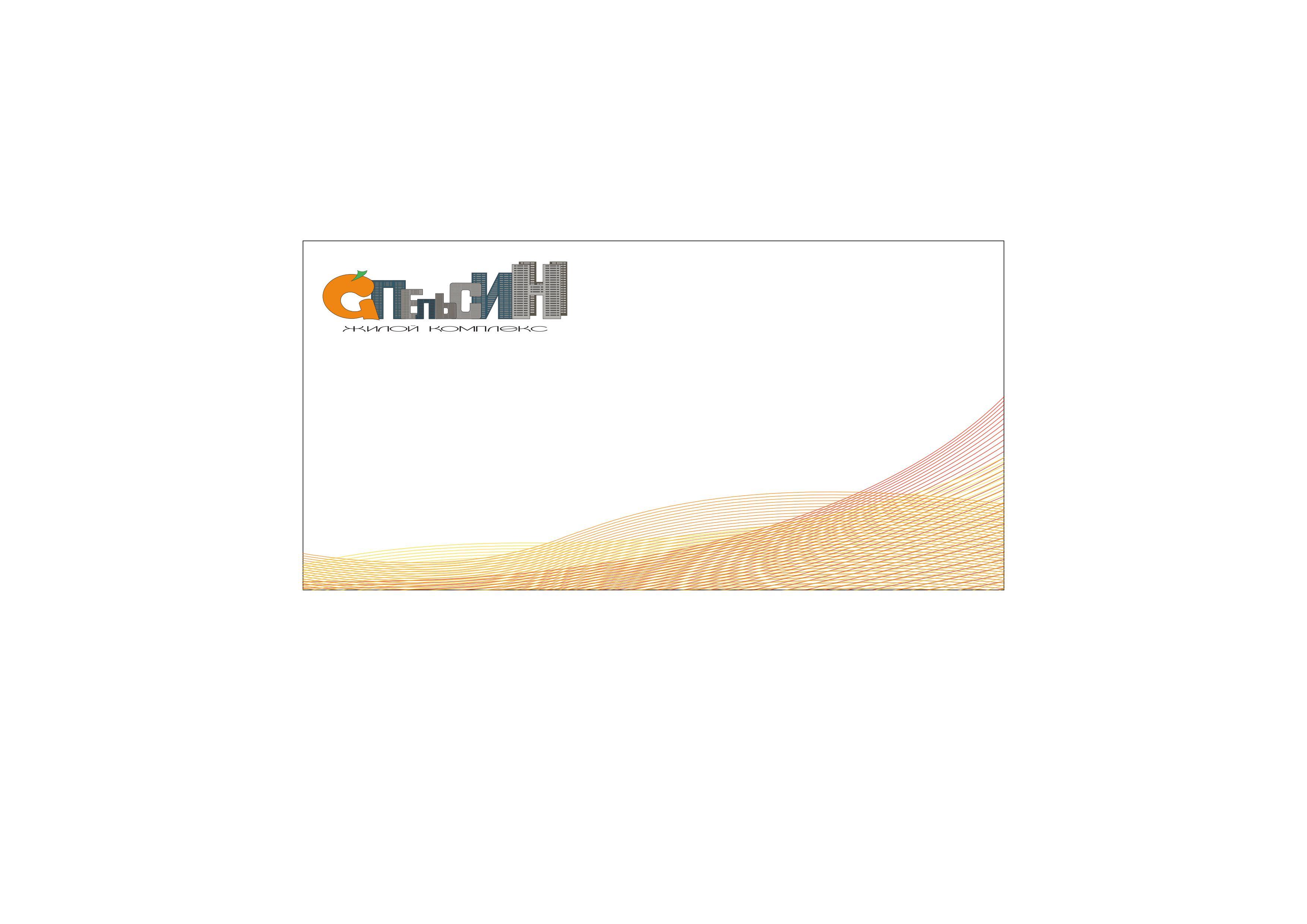 Логотип и фирменный стиль фото f_2965a688f0b4606b.jpg