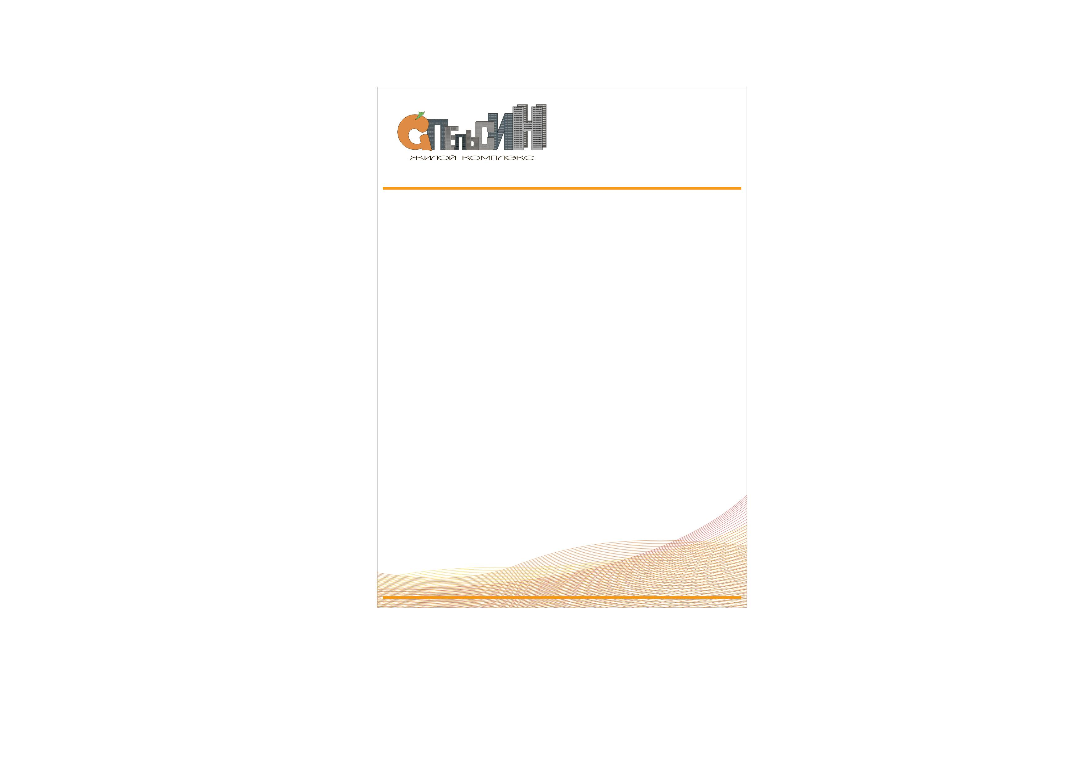 Логотип и фирменный стиль фото f_6185a688f313afaf.jpg