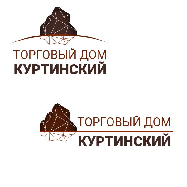 Логотип для камнедобывающей компании фото f_3155ba15c7d587a7.png
