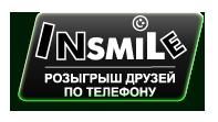 InSmile - Logo creation