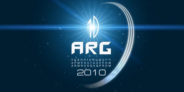 АРМРОСГАЗПРОМ 2010
