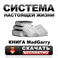 Книга-2