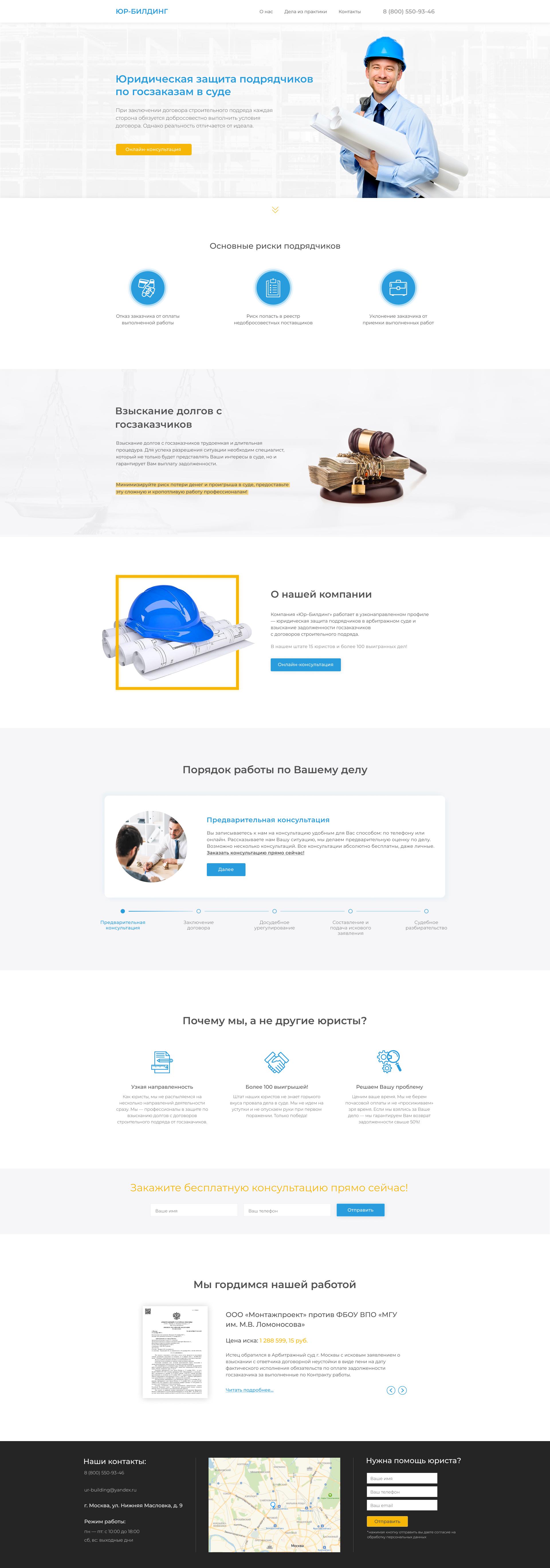 Обновить сайт, разработать новый дизайн сайта, адаптировать  фото f_3965e455e54155bb.png