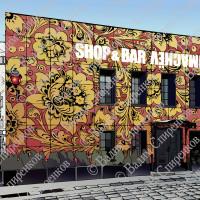 Shop&Bar Denis Simachev