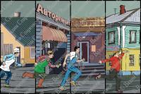 Комикс. В гостинице провинциального городка. (4)