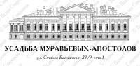 Отрисовка логотипа Усадьбы Муравьёвых-Апостолов (ребрендинг).