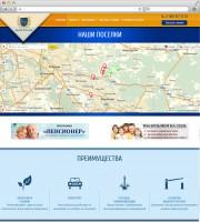 Коропоративный сайт компании Дома России