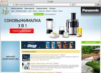 Поворенок.ру