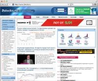 2stocks -  все о ценных бумагах для частного инвестора