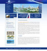 НП СРО «Региональная компания строителей