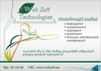 WebSoft Technologies
