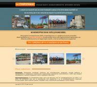 Stroiterminal http://stroiterminal.ru/