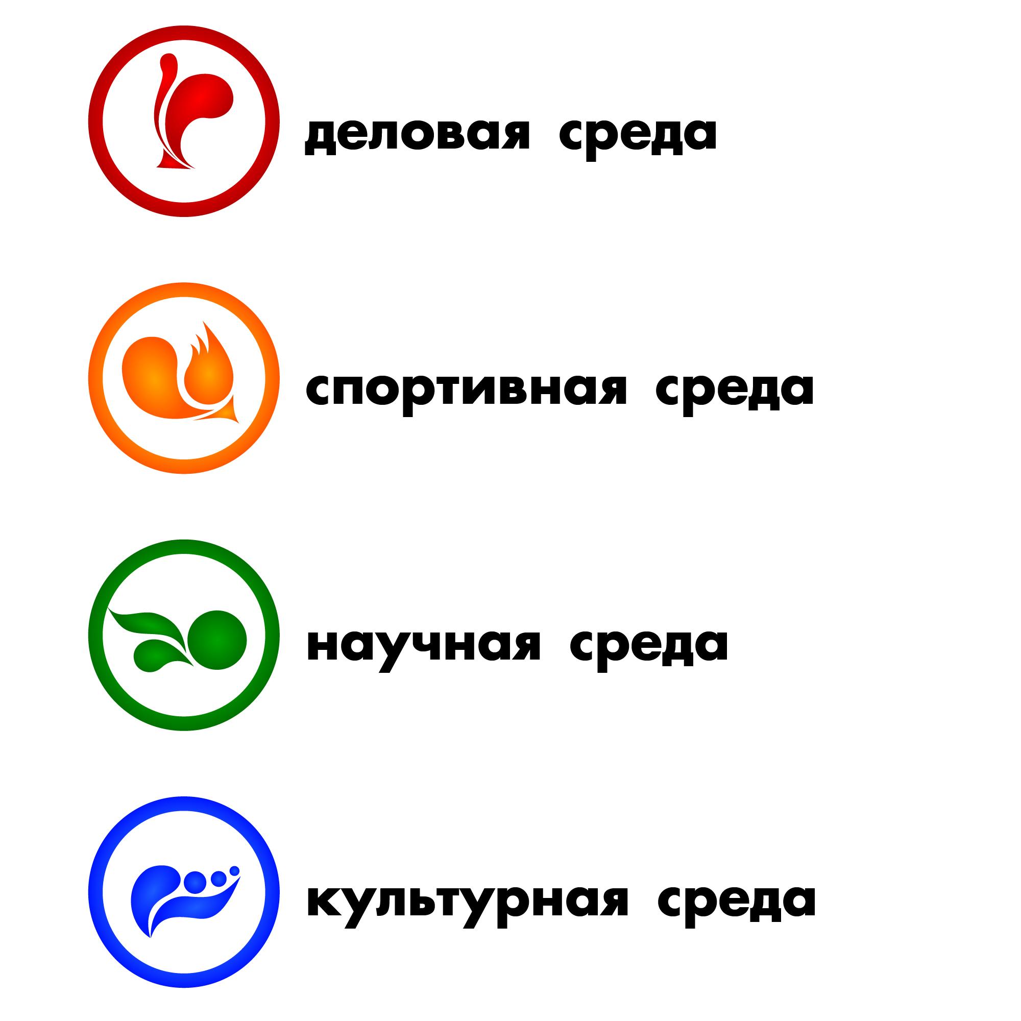 Разработка логотипа для творческого портала фото f_4525b574939b9e19.jpg