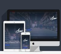 Верстка многостраничного сайта ЗАО «АвиаТАР»