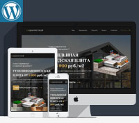 Верстка + Wordpress