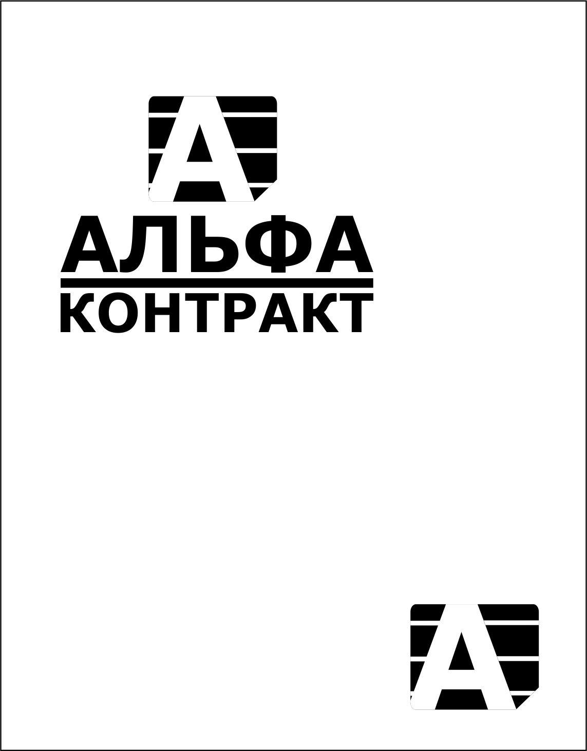 Дизайнер для разработки логотипа компании фото f_2555bf7d9085c56b.jpg