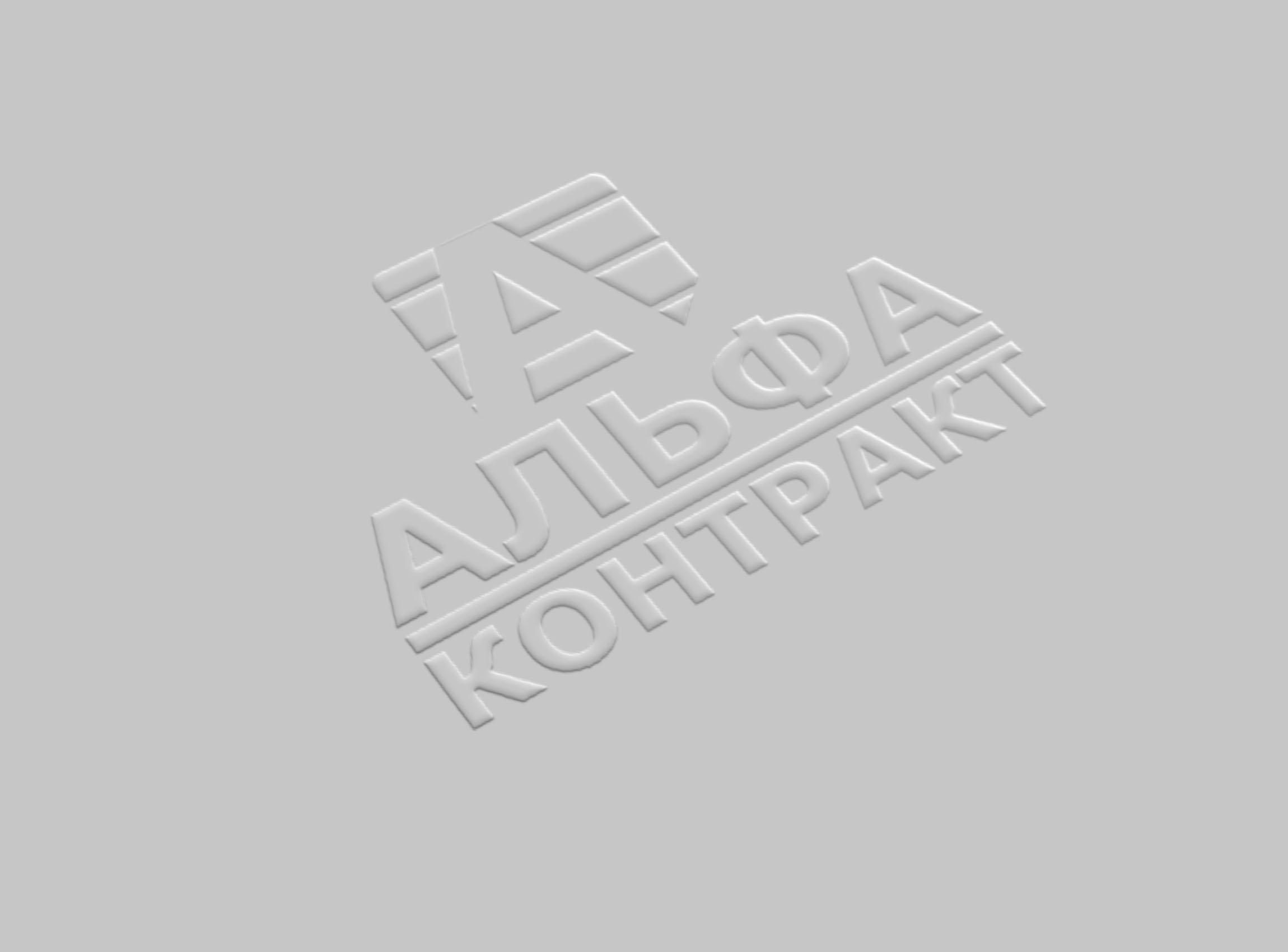 Дизайнер для разработки логотипа компании фото f_5865bf7da0fd835e.jpg