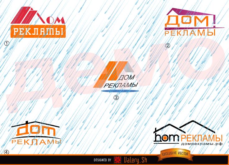 Дизайн логотипа рекламно-производственной компании фото f_6565ede483b96f0f.png