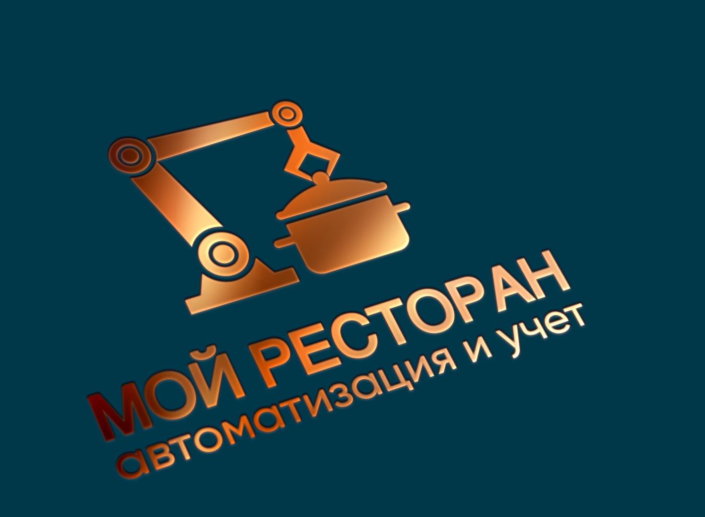 Разработать логотип и фавикон для IT- компании фото f_4995d552d73b3c5f.jpg