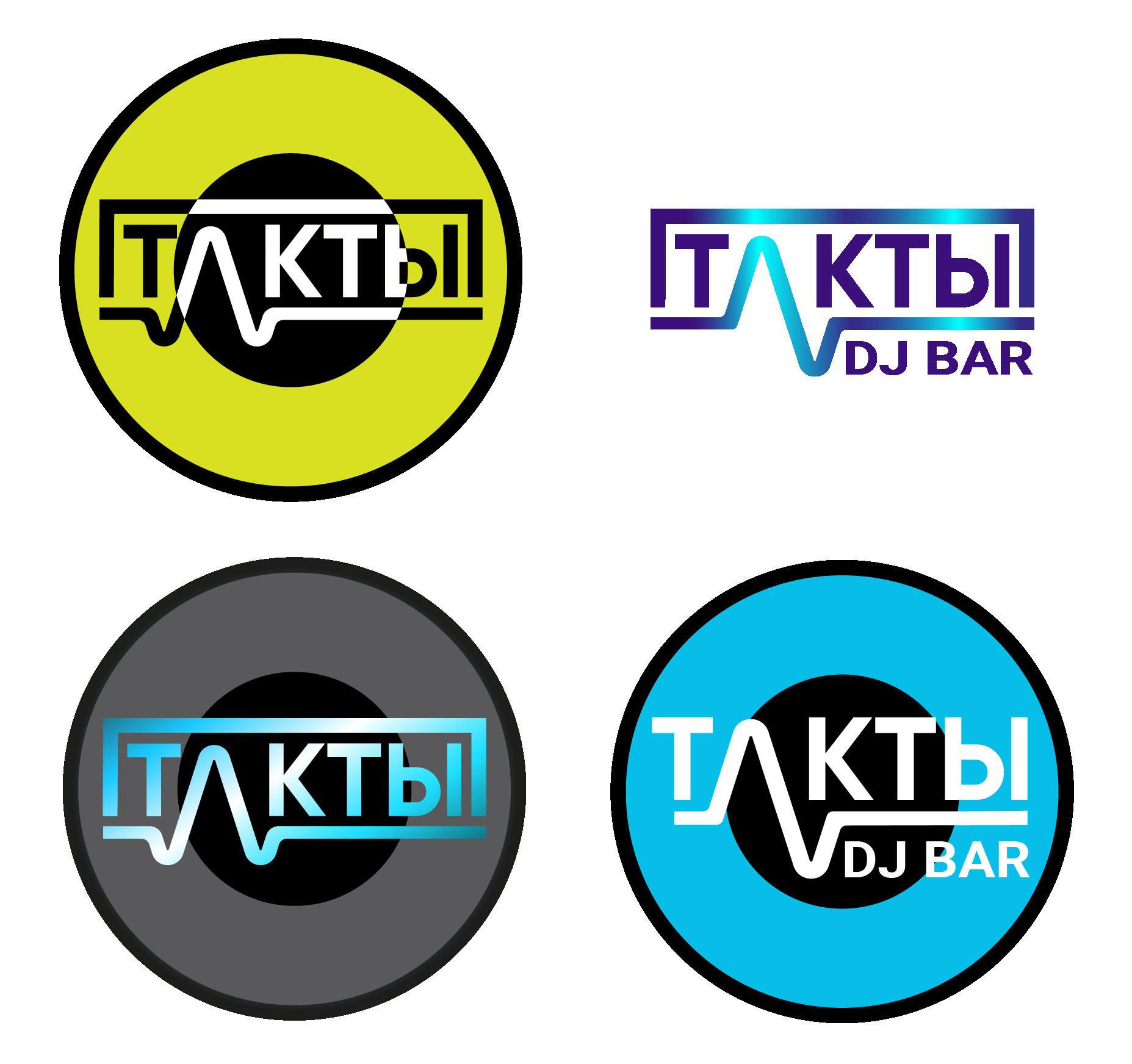 """Bar """"ТАКТЫ""""  (создание логотипа и подбор шрифта) фото f_6415d4ffb6f6f27c.png"""