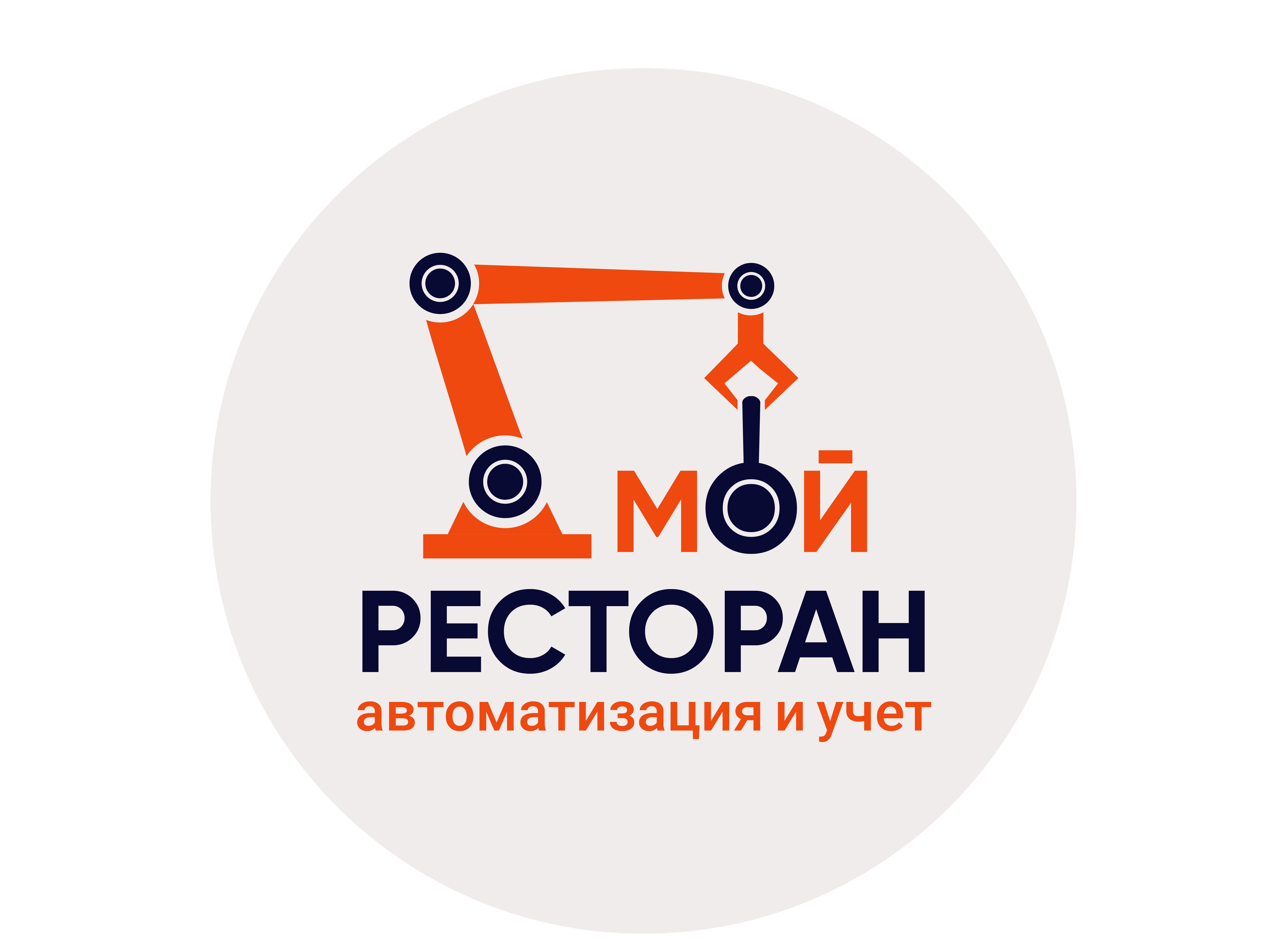 Разработать логотип и фавикон для IT- компании фото f_8445d5529e3a0e2f.png