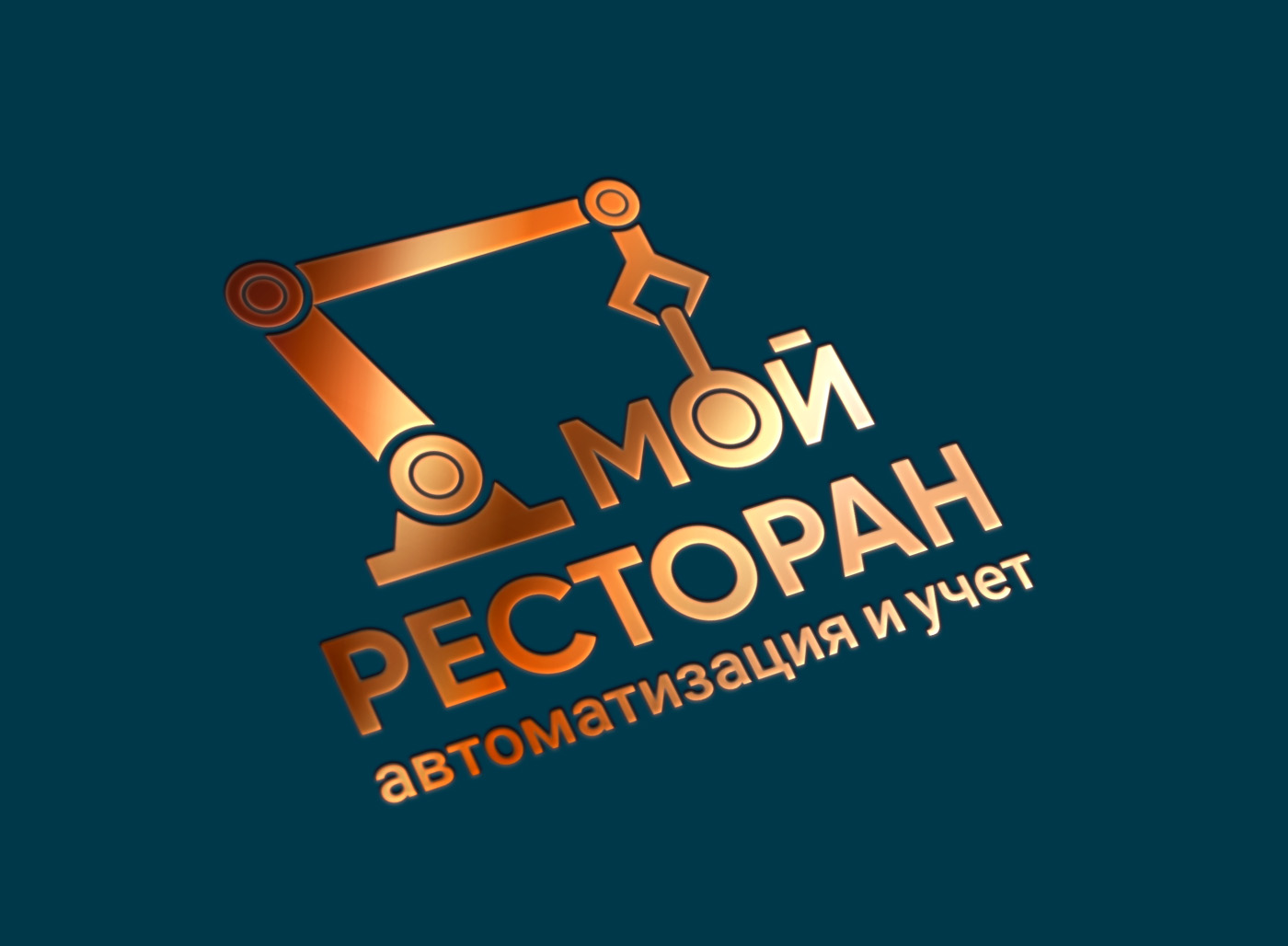 Разработать логотип и фавикон для IT- компании фото f_9635d552d7c99419.jpg