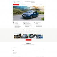 Сайт визитка по аренде авто