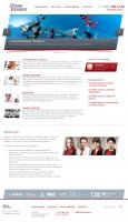 Сайт студии тренинга