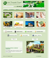 Сайт по загородному строительству