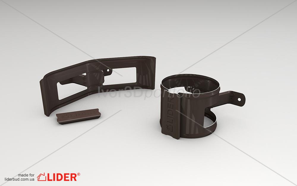 Хомут водосточной трубы (на ножке) RAL 8017