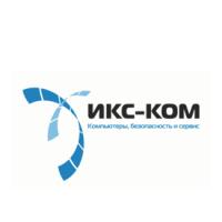 Логотип компании «X-com»