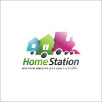 Логотип для магазина «Home Station»