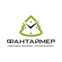 Логотип «Фантаймер»