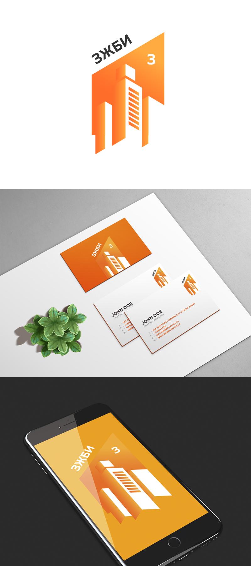 Разработка логотипа и фирменный стиль фото f_31559707d7d21cd9.jpg