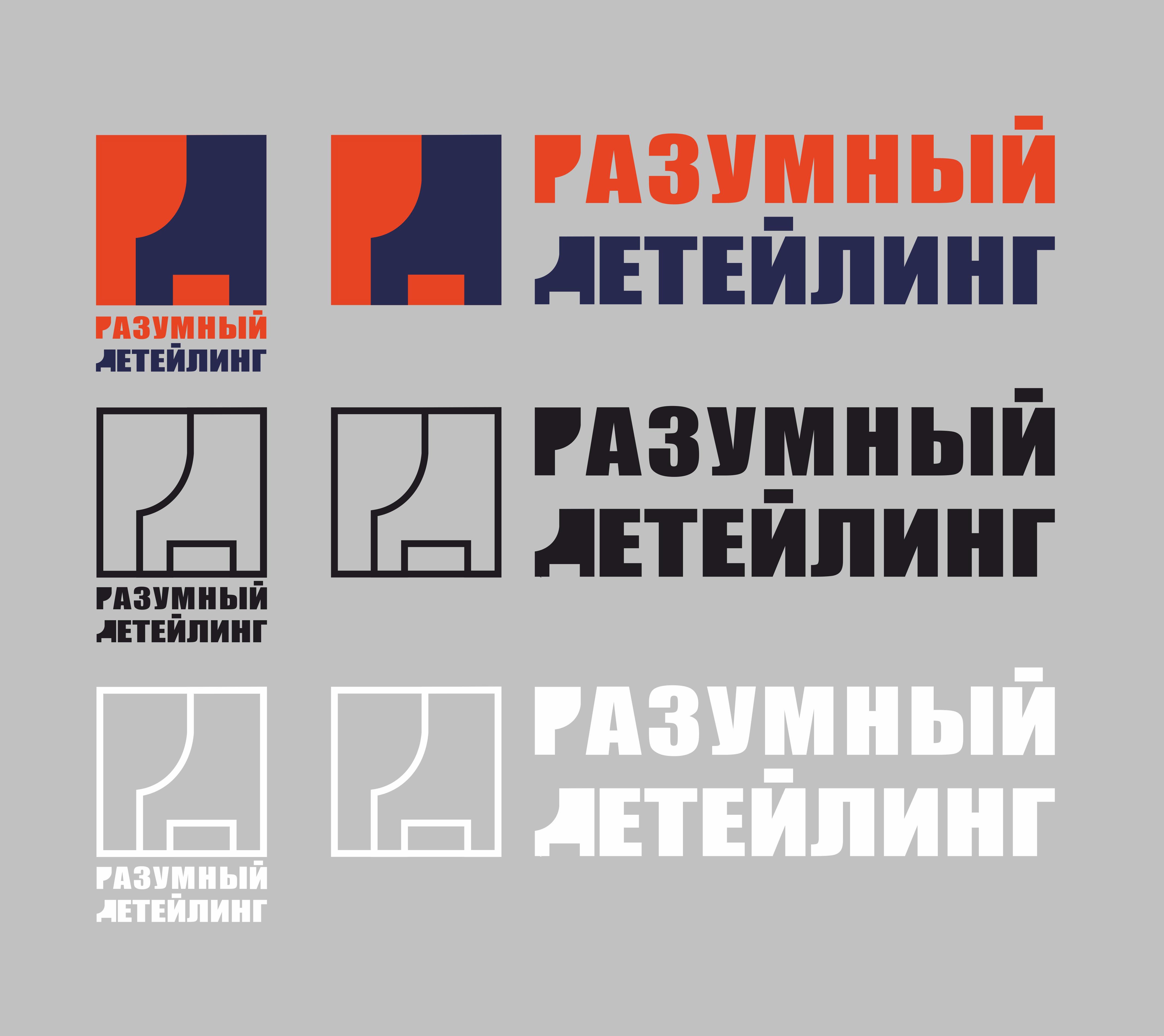 Ребрендинг логотипа  фото f_1695aeedf8b55459.jpg