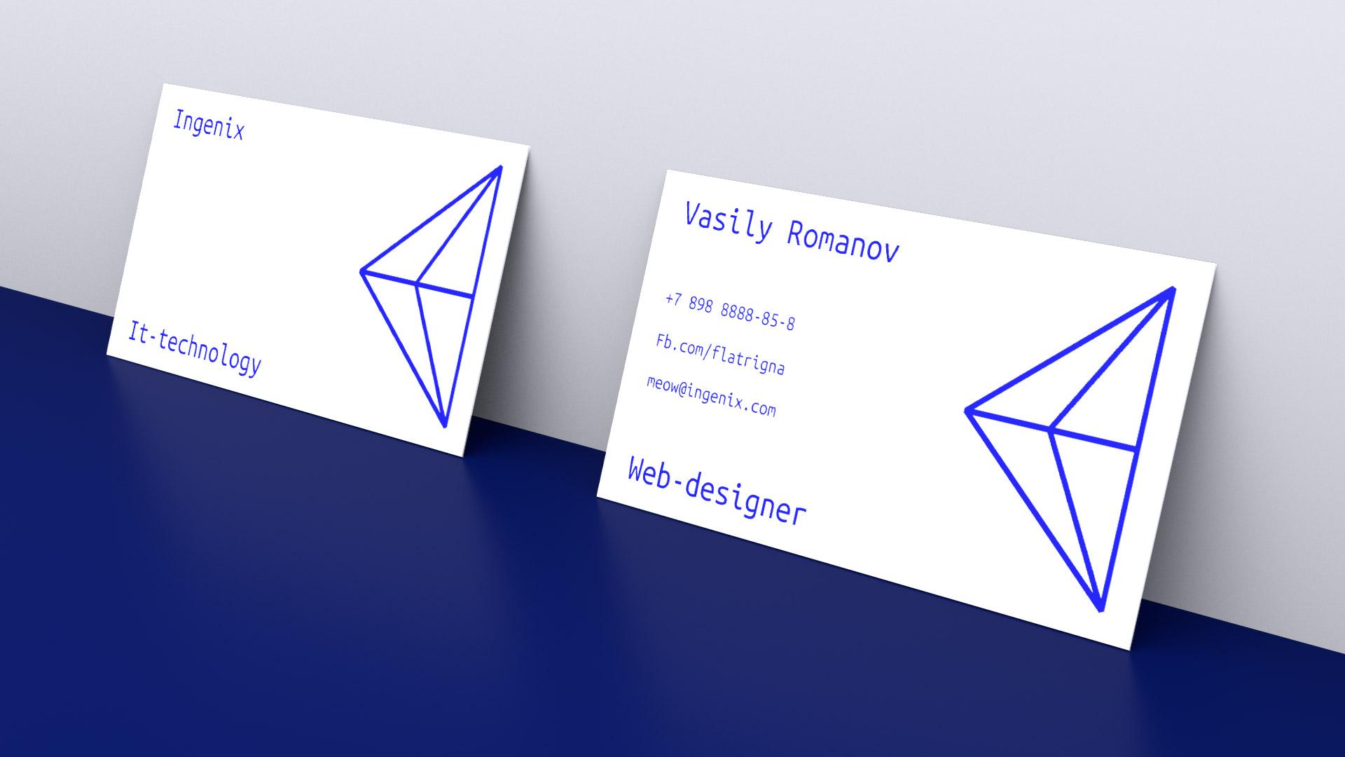 Дизайн визиток для компании фото f_3485ba138c72aba5.jpg