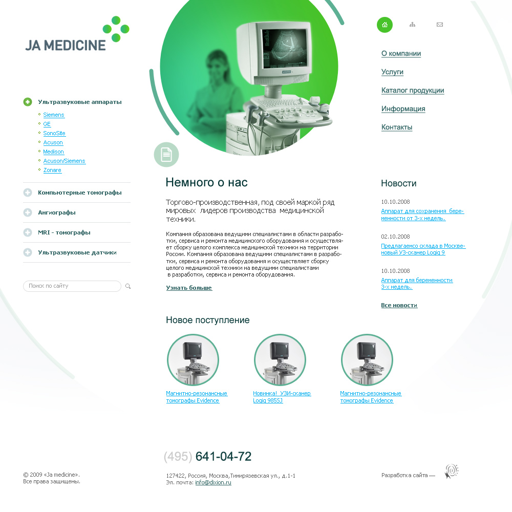 JaMedicine