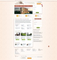 Сайт аганства недвижимости «Агата»