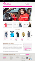 Интернет магазин «Ланика» (Битрикс)