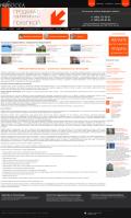 агентство недвижимости «Новостел» (1С—Битрикс)