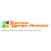 Всероссийский отраслевой текстильный комплекс «Текстиль Профи — Иваново»
