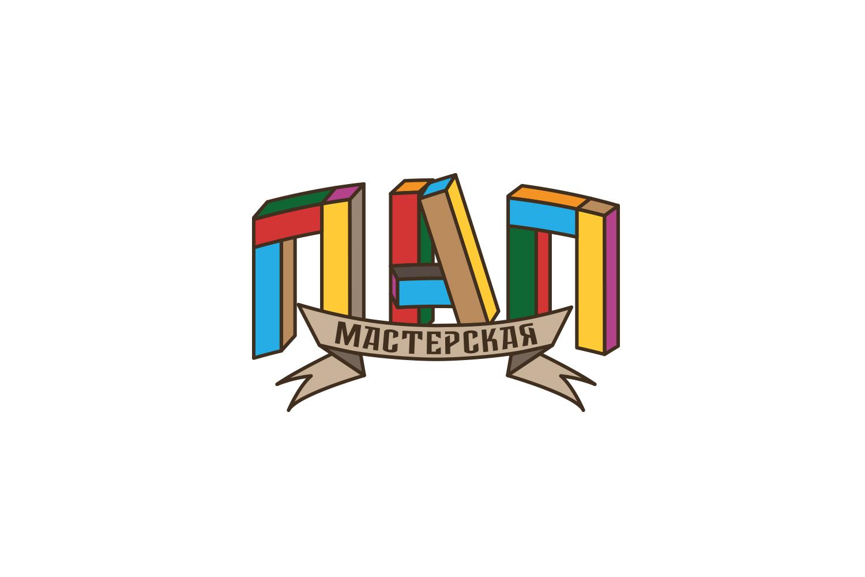 Разработка логотипа  фото f_3805aa57d1d968a6.jpg