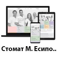 Стоматология М. Есиповича