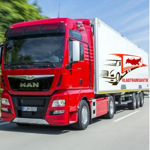 Логотип и фирменный стиль для транспортной компании Владтрансавто фото f_9255ce6549d3e387.png