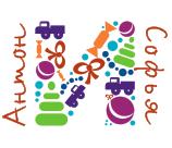 Логотип и вывеска для магазина детской одежды фото f_4c83abb964b27.jpg