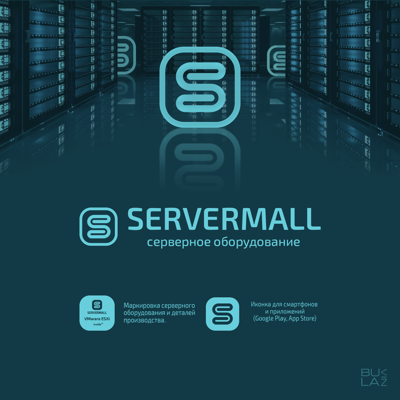 Server Mall