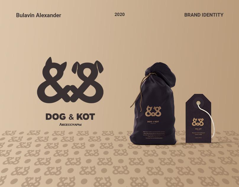 Dog & Kot (new logo style)