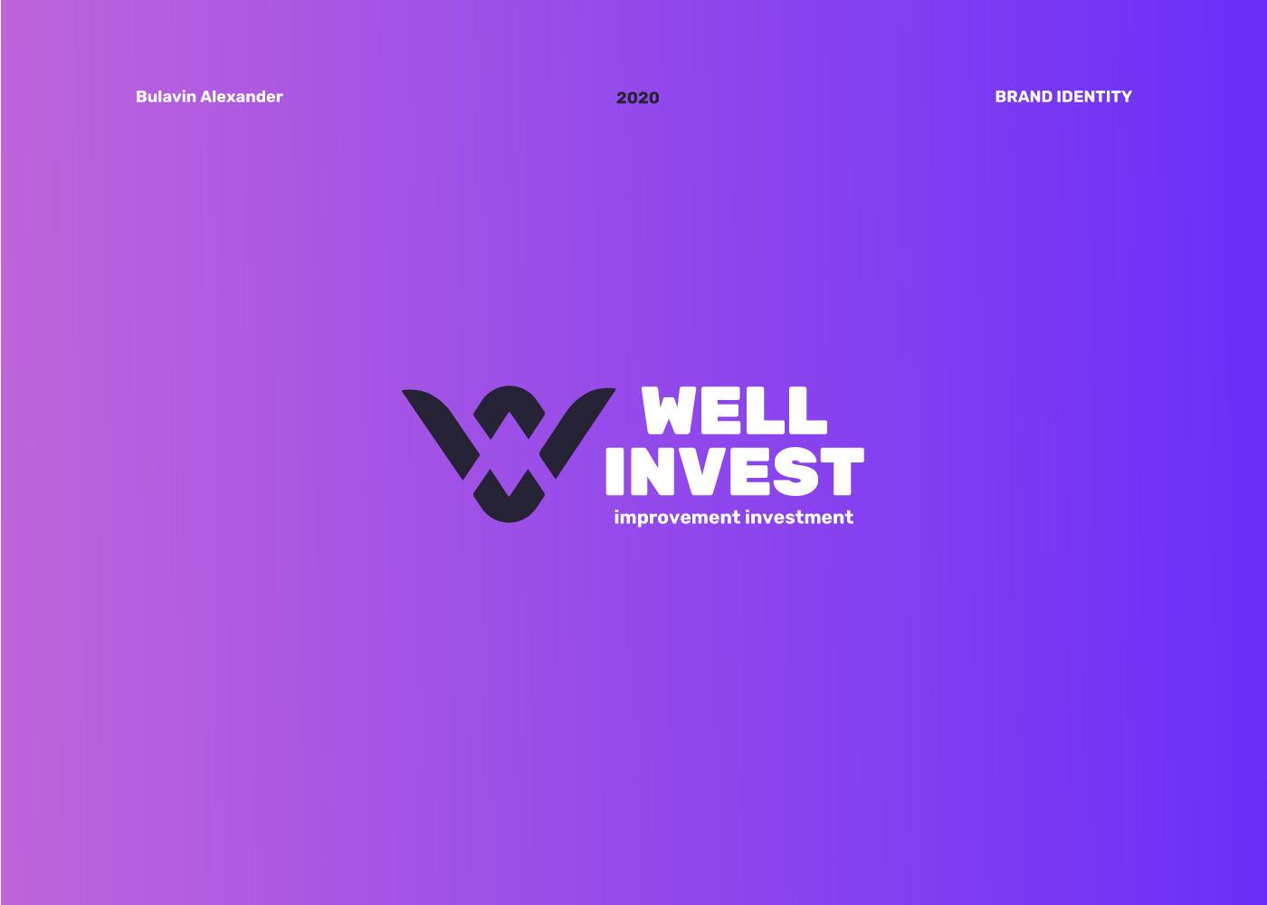 Well Invest ( Лого и Фирменный шрифт )
